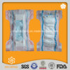 China Wholesale Baby Disposable Nappies Manufacturers