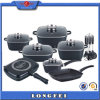 12PCS Aluminium Cookware and Cookware Set