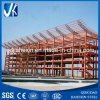 Light Prefabricated Design Structure Steel Frame Workshop for Sale