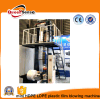 Single Screw PE Film Extruder Small Film Blowing Machine