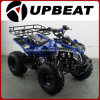 Upbeat 110cc Cheap ATV 110cc Quad 110cc Quad Bike