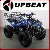 Upbeat 110cc Cheap ATV 110cc Quad 110cc Quad Bike