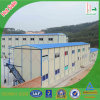 Mining/Cheapest Price/Eco/Prefab Building for Sale From China (KHK2-522)