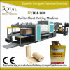 Ryhq-1100A Paper Cutting Machine, Rotary Cutting Machine