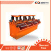 High Efficiency Small Gold Mine Equipment Flotation Cell