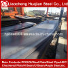 Hr Sheet / Carbon Steel Plate Price / Hrp Ss400 Hot Sale