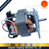 Carton Brush 120-220V AC Electric Motor