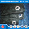 Green/Blue/Sandy Heavy Weight 320g, 280g, Sun Shade Net