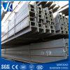 Mild Hot Rolles H Beam Steel
