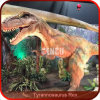 Animatronic for Sale Animated Museum Dinosaur
