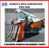 Kubota Combine Harvester PRO-588I