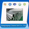High Quality 5005 5083 H112 Industrial Aluminum Extrusion Tube