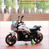 Kids Baby Electric Motorcycle, Motorbike for Kids