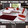 Modern Style U Shape White Leather Sofa for Living Room