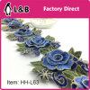 Elegant 3 D Embroidery Flower Lace