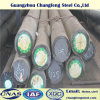1.6523/SAE8620 Alloy Tool Steel Bar For Structure Steel