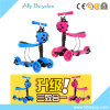 Adjustable 3 in 1 BMX Scooter Children Kids Kick Scooter