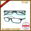 R1367 Slim Reading Glasses Brand Eye Glasses