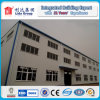 High Quality Warehouse