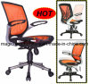 Task Chair, Mesh Task Chair, Office Task Chair, Ergonomic Task Chair (GC-23A)