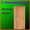 Safety Door with Handles