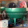 Gold Pan Mill for Mineral Separation