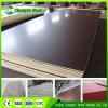 AAA Grade 1220*2440*18mm Waterproof Plywood Board