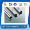 7075 T4-T6 Aluminum Square Tube/Pipe
