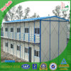 Alibaba Store Sale for Temporary House Prefab House Design