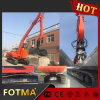 Boom Length Can Be Modified Mobile Mobile Crawler Material Handling Machines
