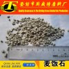 2-4cm Natural Maifan Medical Stone for Filtered Water