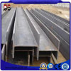 Construction Material H Section Steel Beam