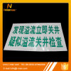 Top Level Reflective Safety Warning Labels