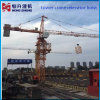 Crane Made in China by Hsjj Qtz6024 for Sale