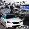 Android 6.0 GPS Navigation System for Lexus GS450h GS350 GS200t 2012-2017 etc Video Interface