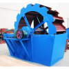 High Performance and Low Price Sand Washer Machine