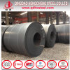 St37 S235jr Hot Rolled Carbon Steel Coil