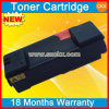Black Toner Cartridge for Kyocera (TK55)