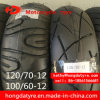 Motor Scooter Tire Top Quality Chinese Tyre 120/70-12 100/60-12