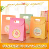 Small Size Handle Paper Bag