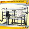Pure Aqueous Processing Facility