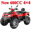 EEC 500cc Quad Bike 4X4