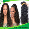 Deep Wave High Grade 7A Quality Virgin Hair Brazilian Hair