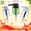 22/410, 24/415 Cosmetic Cream Pump