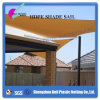 Shade Sail Dl036