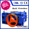 Mining Crusher 2pg Two Roller Crusher for Limestone