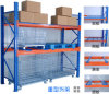Steel Q235 Warehouse Rack System