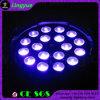 18X18W RGBW Amber LED PAR Zoom Wash Wedding Light