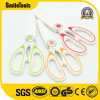Stainless Steel Multi Purpose Utility Kitchen Scissors with Cover