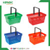 Wholesale Flexible Handheld Orange Pink Small Cute Plastic Supermarket Shopping Basket for Shops